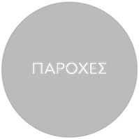 button_paroxes