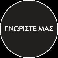 gnoriste_mas