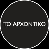 to_arxontiko