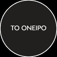 to_oneiro